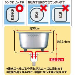 キッチンシンク脚付ステンレス洗い桶(中栓付き)