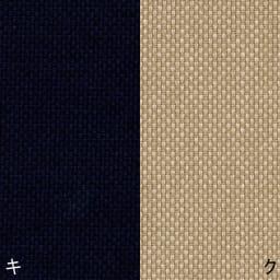 天童木工/スポークチェア(S-5027)|デザイナーズ家具 ※(キ)廃盤、(ク)ベージュ