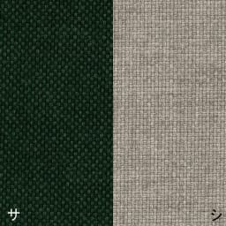 天童木工/スポークチェア(S-5027)|デザイナーズ家具 ※(サ)廃盤、(シ)ライトグレー
