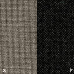天童木工/スポークチェア(S-5027)|デザイナーズ家具 (ス)グレー、(セ)チャコールグレー