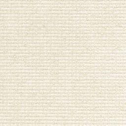 天童木工/ヘロン ロッキングチェア(S-5226)|デザイナーズ家具 (ウ)アイボリー