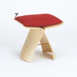 天童木工/バタフライスツールクッション|デザイナーズ家具 ※スツール(別売)での使用イメージ