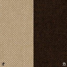 天童木工/低座椅子(Tei-Zaisu)デザイン:長大作|デザイナーズ家具 (オ)ベージュ、※(カ)廃盤