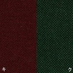天童木工/低座椅子(Tei-Zaisu)デザイン:長大作|デザイナーズ家具 (キ)ワインレッド、※(ク)廃盤
