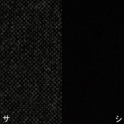 天童木工/低座椅子(Tei-Zaisu)デザイン:長大作|デザイナーズ家具 (サ)チャコールグレー、(シ)ブラック