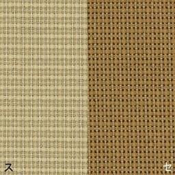 天童木工/低座椅子(Tei-Zaisu)デザイン:長大作|デザイナーズ家具 (ス)アイボリー、(セ)ライトブラウン