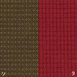 天童木工/低座椅子(Tei-Zaisu)デザイン:長大作|デザイナーズ家具 (ソ)ココアブラウン、(タ)ワインレッド