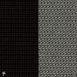 天童木工/低座椅子(Tei-Zaisu)デザイン:長大作 デザイナーズ家具 (チ)ブラック、(ツ)グレー