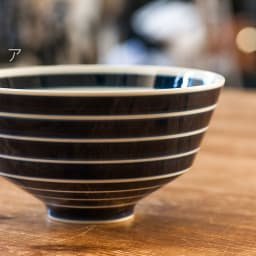 ARITA PORCELAIN LAB(アリタ・ポーセリン・ラボ)/丼 独楽筋|有田焼 日本古来の藍や朱の色にスーッと引かれた筋がアクセントになっています