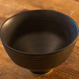 ARITA PORCELAIN LAB(アリタ・ポーセリン・ラボ)/飯碗 sabi/錆 有田焼 ア:錆千段