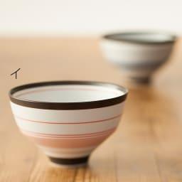 ARITA PORCELAIN LAB(アリタ・ポーセリン・ラボ)/飯碗/茶碗 呉須錆線紋|有田焼 磁器独特のマットな白色の質感に錆色と青色や赤色で引かれた不規則ながら計算されたライン