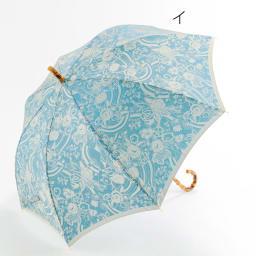創業1866年槙田商店/ジャカード織 長傘(雨傘) kirie(キリエ)更紗 イ:ブルーグリーン