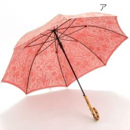 創業1866年槙田商店/ジャカード織 長傘(雨傘) kirie(キリエ)更紗
