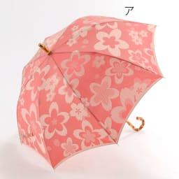 創業1866年槙田商店/ジャカード織 長傘(雨傘) kirie(キリエ)桜 ア:ピンク