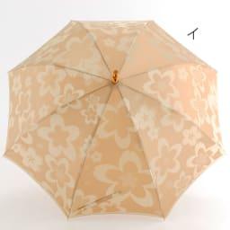 創業1866年槙田商店/ジャカード織 長傘(雨傘) kirie(キリエ)桜