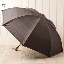 創業1866年槙田商店/トラッドミニ折りたたみ傘 (ウ)エンジ