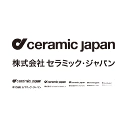 Ceramic Japan(セラミック・ジャパン)/do-nabe IH対応土鍋 小