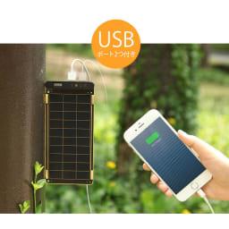 (7.5W)ソーラー充電器ソーラーペーパー USB出力ポートが2つ付いているので、スマホとタブレット等を2台同時に充電することも可能です。