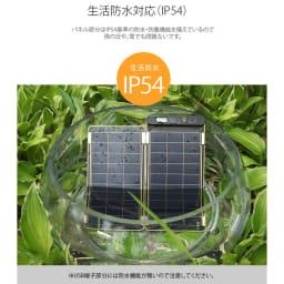 (10W)ソーラー充電器 ソーラーペーパー 生活防水対応(※USB端子部分には防水機能がないのでご注意ください)