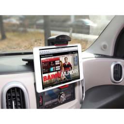 車載タブレットホルダー ExoMount Tablet S