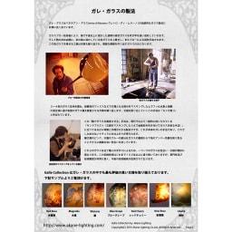 ガレコレクションテーブルスタンド AGL-04ABモクレン柄 ガレ説明文