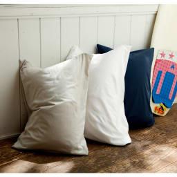 Fab the Home(ファブザホーム)/プレインニット 枕カバー 左から:(イ)ストーン、(ア)ホワイト、(エ)ネイビー