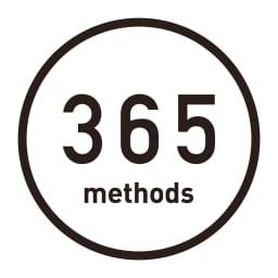 365methods(365メソッド)/バイカラー 抗菌カッティングボードM