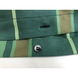 Fab the Home(ファブザホーム)/ハイランド 掛け布団カバー 裾ボタン式になります
