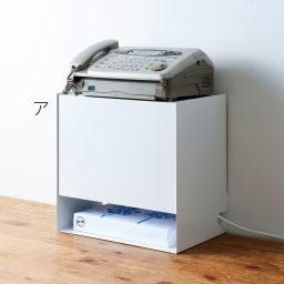 FRAMES&SONS(フレームズアンドサンズ)/kakusu ルーターボックス ア:ホワイト ※電話機、A4用紙は商品に含まれません