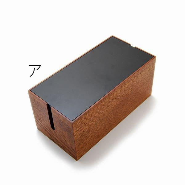 arenot/アーノット ORGAN CORD BOX mini/ケーブルボックスミニ ア:ダークブラウン×ブラック