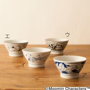 amabro(アマブロ)/MOOMIN×amabro SOMETSUKE 茶碗1個 写真