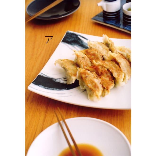 ARITA PORCELAIN LAB(アリタ・ポーセリン・ラボ)/正方皿(大)|有田焼 和、アジア、中華料理との相性良しです。大人数用のメインディッシュ皿としてはもちろん、1~2人分の主菜皿として、またサラダなどの副菜などにお使いいただけます