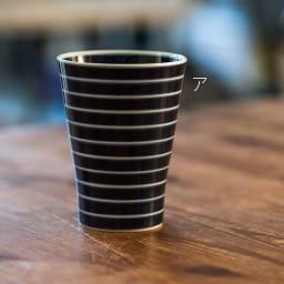 ARITA PORCELAIN LAB(アリタ・ポーセリン・ラボ)/フリーカップ 独楽筋|有田焼 (ア)呉須 コマをモチーフにデザインされた独楽筋の愛らしいフリーカップ