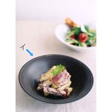 ARITA PORCELAIN LAB(アリタ・ポーセリン・ラボ)/多用鉢 sabi/錆|有田焼