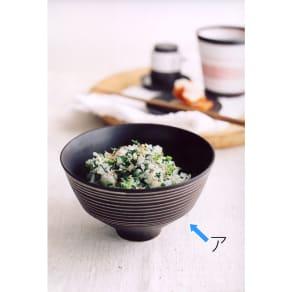ARITA PORCELAIN LAB(アリタ・ポーセリン・ラボ)/飯碗 sabi/錆|有田焼 写真