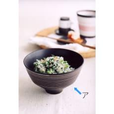 ARITA PORCELAIN LAB(アリタ・ポーセリン・ラボ)/飯碗 sabi/錆|有田焼
