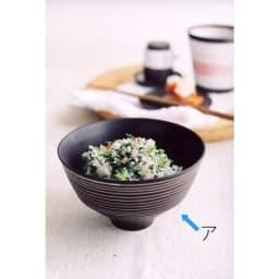ARITA PORCELAIN LAB(アリタ・ポーセリン・ラボ)/飯碗 sabi/錆 有田焼 ごはん茶碗としてはもちろん、茶漬け碗としてもちょうど良い大きさ、深さです