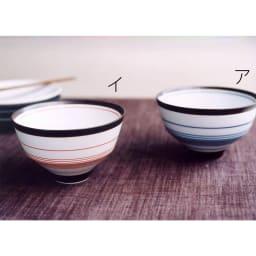ARITA PORCELAIN LAB(アリタ・ポーセリン・ラボ)/飯碗/茶碗 呉須錆線紋|有田焼 目を引く錆色の縁取りに繊細なラインが不均等に配され、絶妙なバランスが美しい器