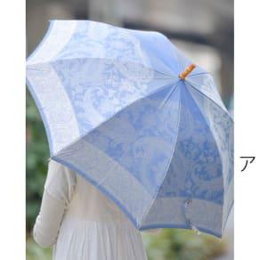 創業1866年槙田商店/ジャカード織 長傘(雨傘) kirie(キリエ)ペイズリー 写真