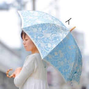 創業1866年槙田商店/ジャカード織 長傘(雨傘) kirie(キリエ)更紗 写真