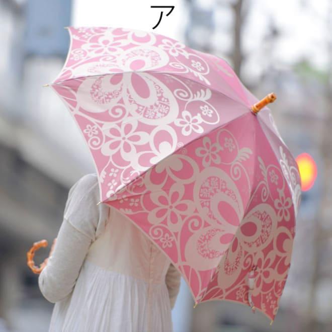 創業1866年槙田商店/ジャカード織 長傘(雨傘) kirie(キリエ)蝶々 可憐な女性をイメージさせる蝶々。その可憐さや、花々の間を飛び交う悦び、そして蝶の神秘的なイメージ、それらを一つの傘で表現しました