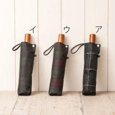 創業1866年槙田商店/トラッドミニ折りたたみ傘