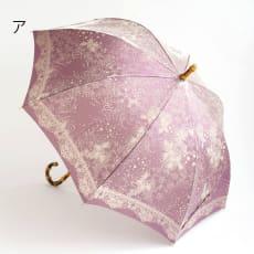 創業1866年槙田商店/ジャカード織 長傘(雨傘) kirie(キリエ) ドットフラワー