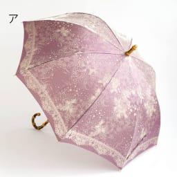 創業1866年槙田商店/ジャカード織 長傘(雨傘) kirie(キリエ) ドットフラワー (ア)パープル