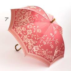 創業1866年槙田商店/ジャカード織 長傘(雨傘) kirie(キリエ) バラ