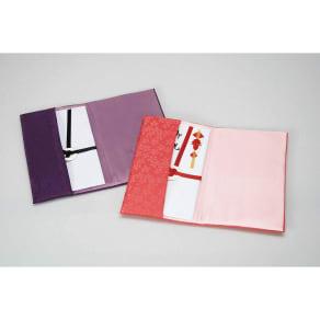 COGIT(コジット)/折りたたみふくさ2種セット(ピンク・パープル) 写真