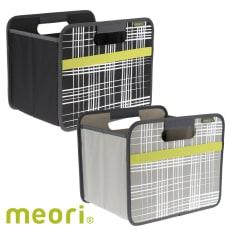 meori ストレージボックス ブラッシュライン Sサイズ