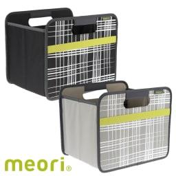 meori ストレージボックス ブラッシュライン Sサイズ (ア)ブラック、(イ)グレー