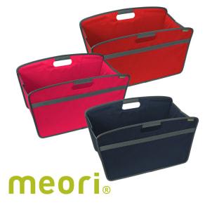 meori(メオリ)/ホームボックス Sサイズ 写真