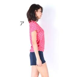 BENETTON(ベネトン)/ドットカバーアップTシャツ付ビキニ水着4点セット (ア)Side